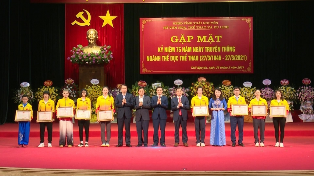 Gặp mặt kỷ niệm 75 năm ngày truyền thống Ngành Thể dục thể thao Việt Nam