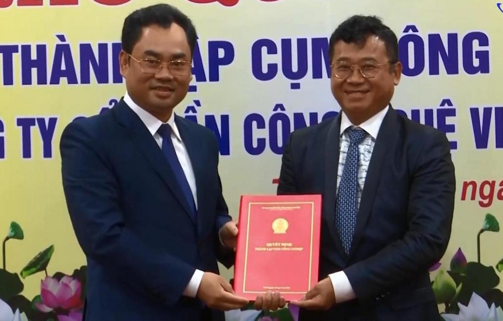 Trao quyết định thành lập Cụm công nghiệp Tân Phú 1, Tân Phú 2 và Cụm công nghiệp Lương Sơn
