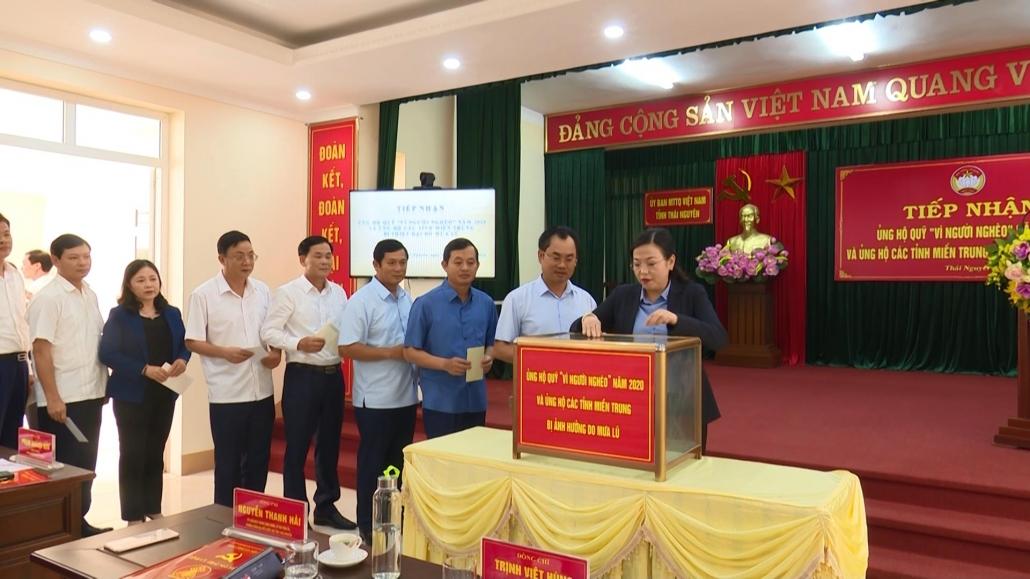 太原省与遭受洪水灾害的越南中部各省分担困难