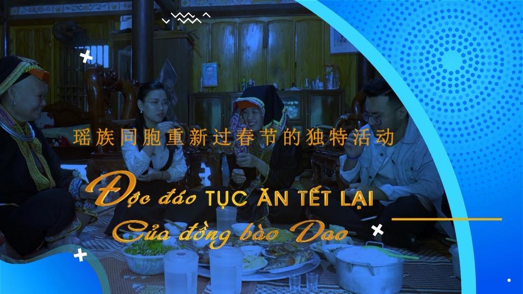 Cửa sổ Thái Nguyên ngày 30/3/2021