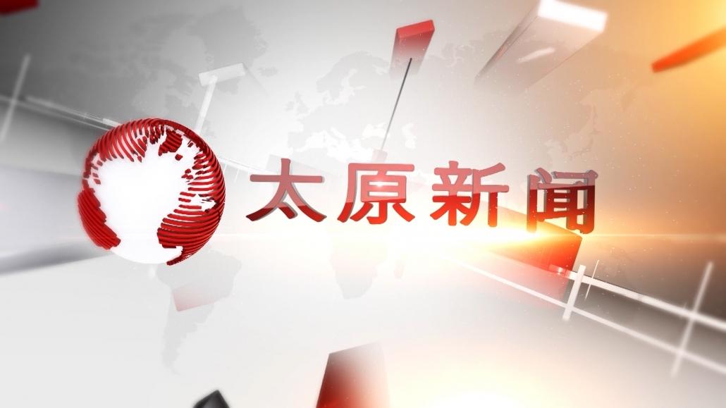 Bản tin Tiếng Trung ngày 21/4/2021