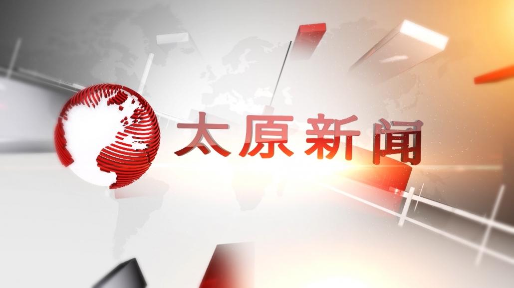 Bản tin Tiếng Trung ngày 17/3/2021